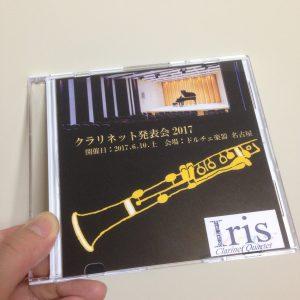 発表会CD